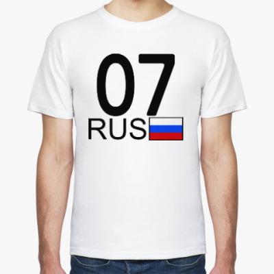 Футболка 07 RUS (A777AA)