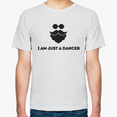Футболка I am just a dancer