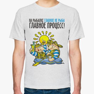 все на рыбалку футболка
