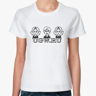 Классическая футболка Женская футболка Stedman, бела