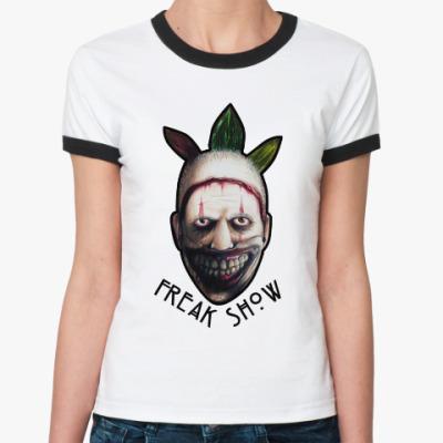 Женская футболка Ringer-T Freakshow horror clown