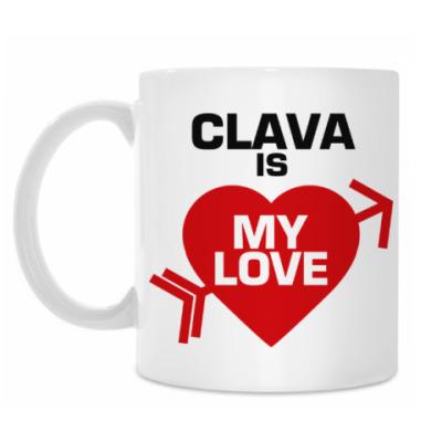 Кружка Клава - моя любовь