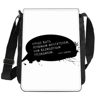 Сумка-планшет 'Курт Кобейн'