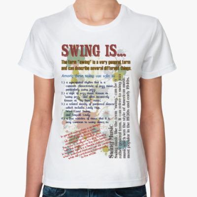 Классическая футболка SWINGIS...