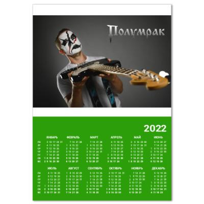 Календарь Настенный календарь A3 2018, зеленый