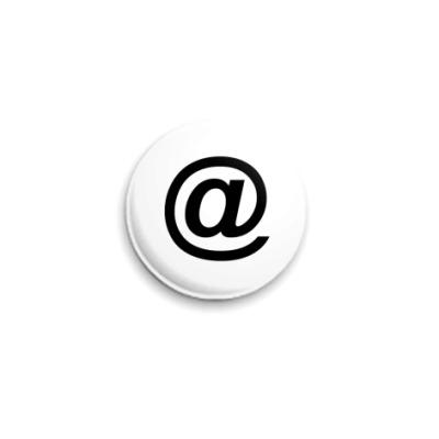 Значок 25мм @-Badge | White  25 мм