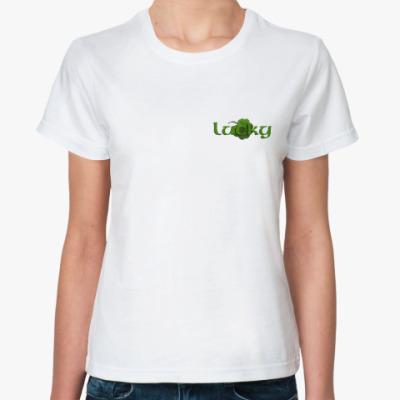 Классическая футболка Lucky