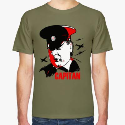 Футболка Капитан