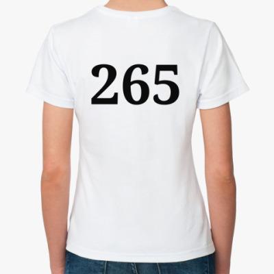 Классическая футболка 265