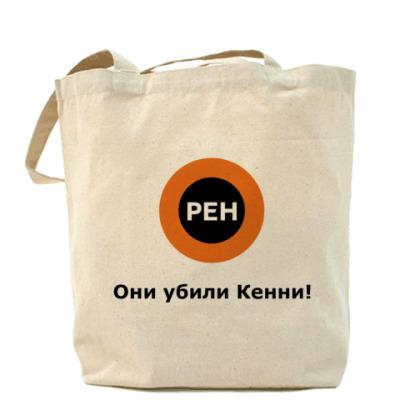Сумка Холщовая сумка Кенни - РенТВ