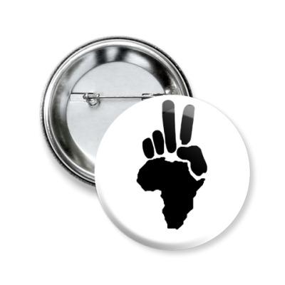 Значок 50мм африка