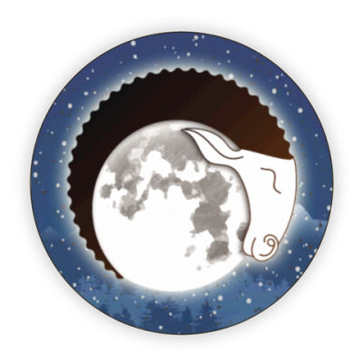 Костер (подставка под кружку) Лунный Баран