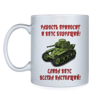Подарок на день танкиста вот 243