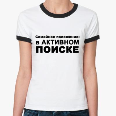 Купить женская футболка с длинным рукавом в активном поиске себя