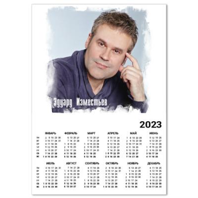 Календарь Календарь A3 2015 (бел.)