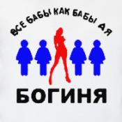 Принт Женская футболка реглан, бел/черн