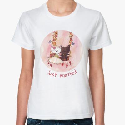 Классическая футболка на качелях любви