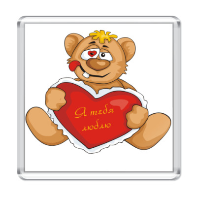 Магнит Медведь и сердце