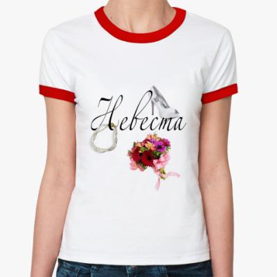 Женская футболка Ringer-T Невеста