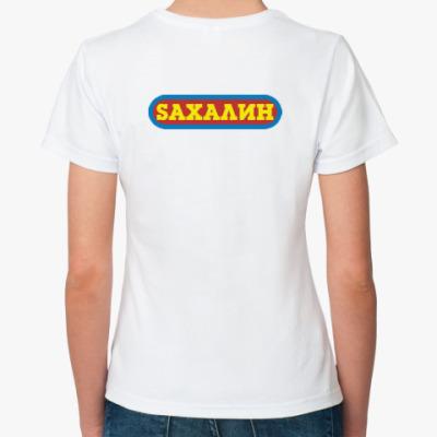 I love Sakhalin. Люблю Сахалин
