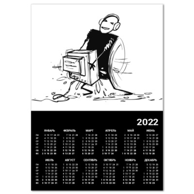 Календарь Mr. Freeman2