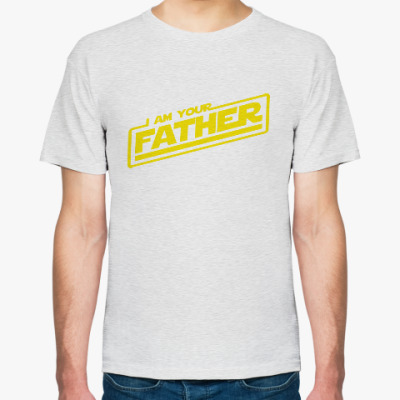 Футболка Я твой отец