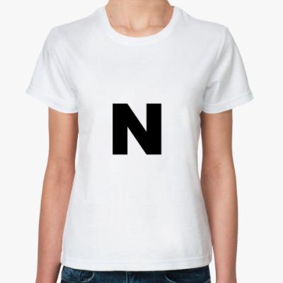 Классическая футболка Буква N