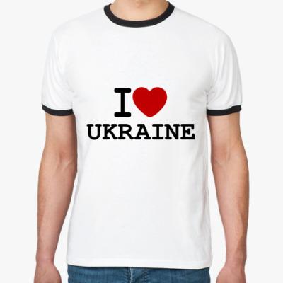 Футболка Ringer-T I Love Ukraine