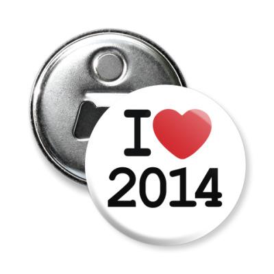 Магнит-открывашка Новогодний принт I Love 2014