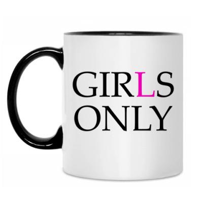 Кружка Girls only