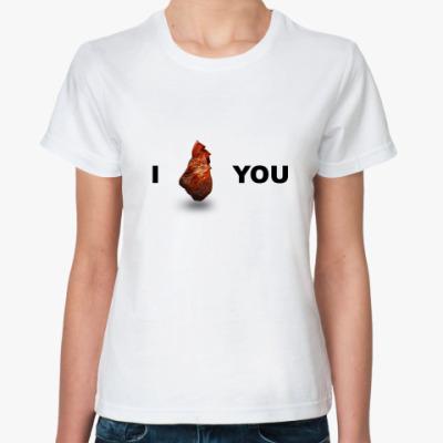 Классическая футболка I <3 you