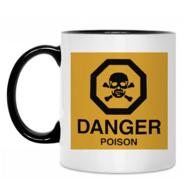 Кружка Опасно! Яд!