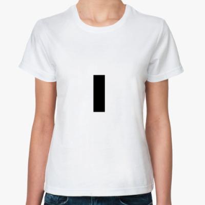 Классическая футболка Буква I