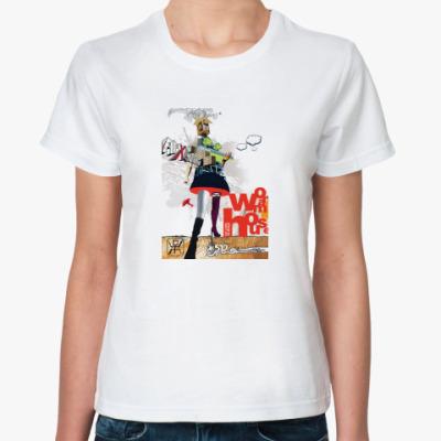 Классическая футболка арХбабы!