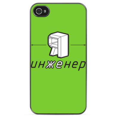 Чехол для iPhone Я же Инженер