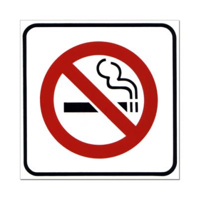 Наклейка (стикер) Не курить