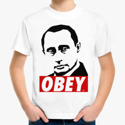 Детская футболка Путин (Стиль Obey)