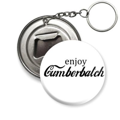 Брелок-открывашка Cumberbatch