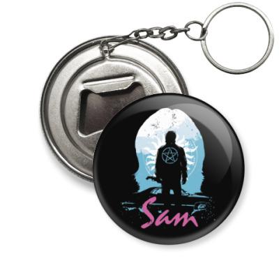 Брелок-открывашка Sam - Supernatural