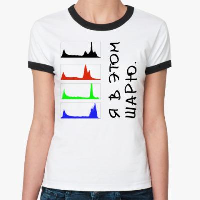Женская футболка Ringer-T Гистограммы