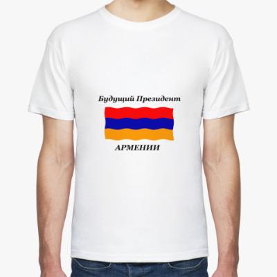 Футболка  футболка - Президент