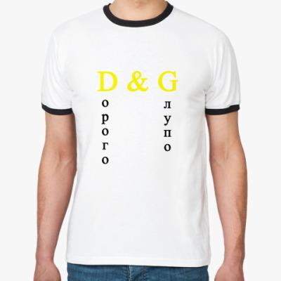 Футболка Ringer-T D&G