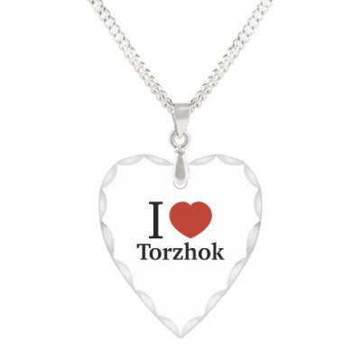 Кулон 'сердце' Я люблю Торжок