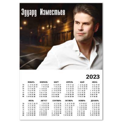 Календарь Календарь A4 2015 (бел.)