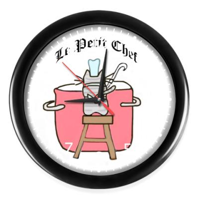 Часы Le petit chef