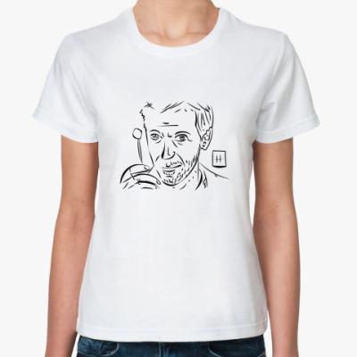 Классическая футболка Чупа Хаус