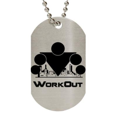 Жетон dog-tag Workout