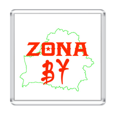 Магнит Zona BY