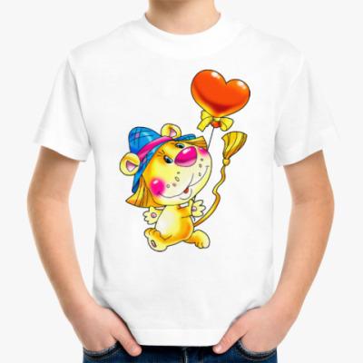 Детская футболка ЛЕВ С СЕРДЕЧКОМ