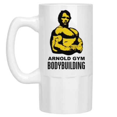 Пивная кружка Arnold - Bodybuilding